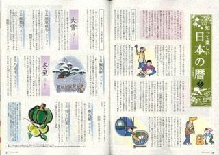 ブログ161003 内容2.JPG